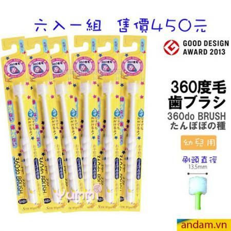 Bàn chải đánh răng 360 độ Higuchi cho bé từ 1 đến 3 tuổi