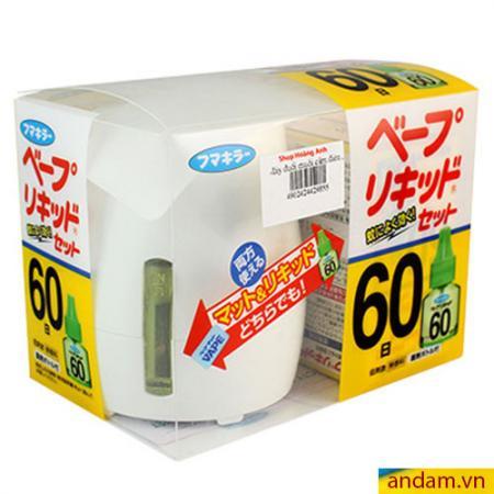 Bộ máy đuổi muỗi Nhật Bản cho bé