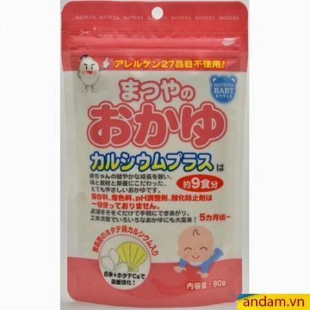 Bột ăn dặm Matsuya vị sò điệp