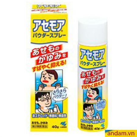 Xịt trị rôm sảy cho trẻ em Nhật Bản - Kobayashi 40g